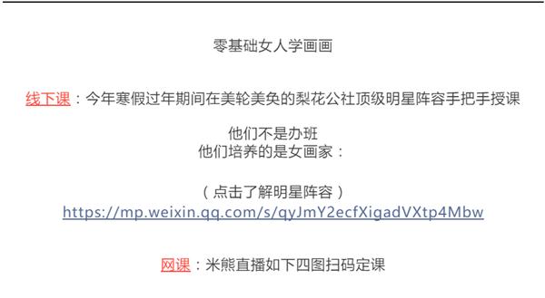 微信截图_20191205122559_副本.png